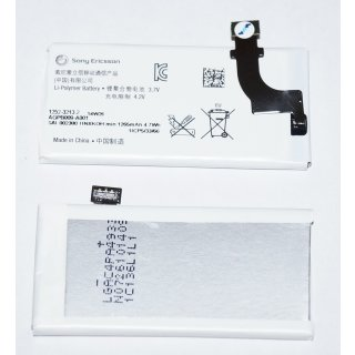 Sony Xperia P LT22i Ersatz-Akku Batterie LI-POLY 1265 mAh AGPB009-A001