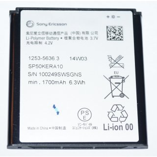 Sony Xperia S LT26i Akku, Battery, LI-POLY, 1700 mAh, SP50KRA10